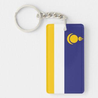 buryatia flag russia country republic region Single-Sided rectangular acrylic key ring
