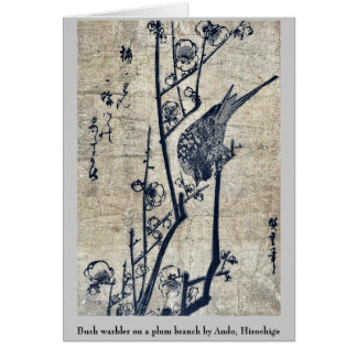 Bush warbler on a plum branch by Ando, Hiroshige Card