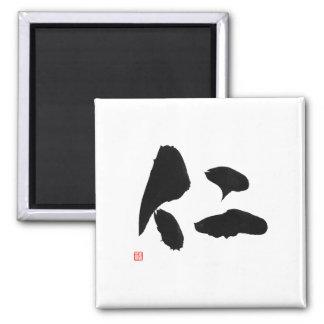 Bushido Code 仁 Jin Samurai Kanji 'Righteousness' Magnet