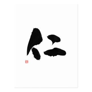 Bushido Code 仁 Jin Samurai Kanji 'Righteousness' Postcard