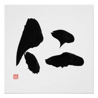 Bushido Code 仁 Jin Samurai Kanji 'Righteousness' Poster