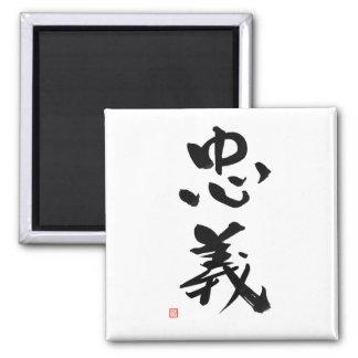 Bushido Code 忠義 Chugi Samurai Kanji 'Duty' Magnet