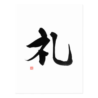 Bushido Code 礼 Rei Samurai Kanji 'Respect' Postcard