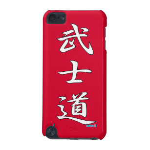 Japanese Kanji iPod Cases & Covers | Zazzle com au