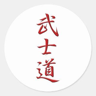 BUSHIDO KANJI red Stickers