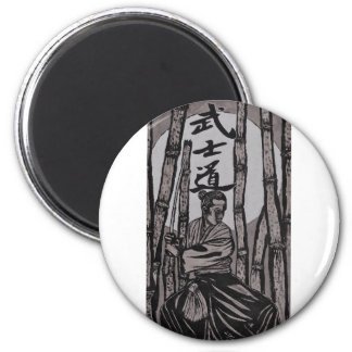 Bushido Moon light Magnet