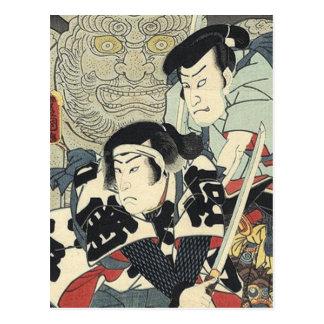 bushido ninja  japanese ukiyo-e samurai warrior postcard