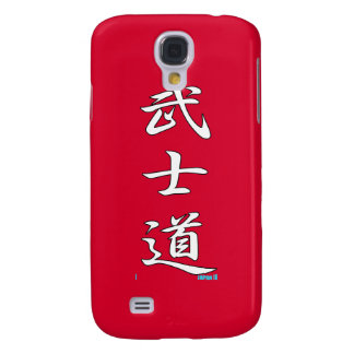 BUSHIDO SAMURAI red white Samsung Galaxy S4 Case