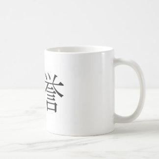Bushido - Seven Virtues of the Samurai: Honour Mugs