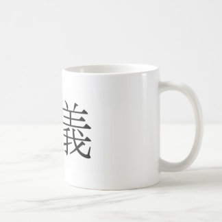 Bushido - Seven Virtues of the Samurai: Loyalty Basic White Mug