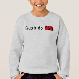 Bushido_Square Sweatshirt