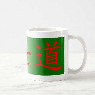 Bushido / Wǔshìdào Coffee Mug