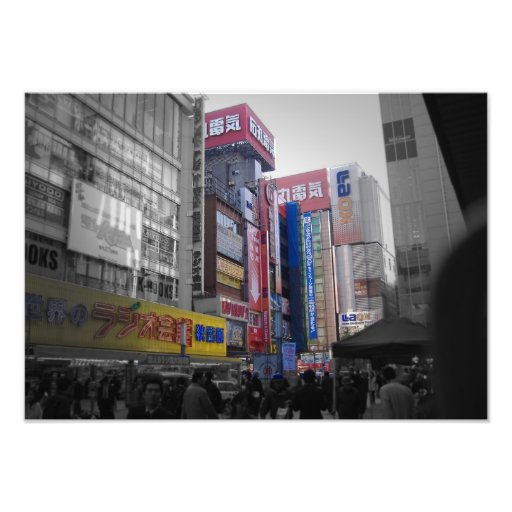 Busy intersection in Tokyo Photo Print