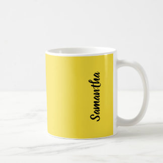 Buttercup Sunny Yellow Solid Color Personalized Coffee Mug