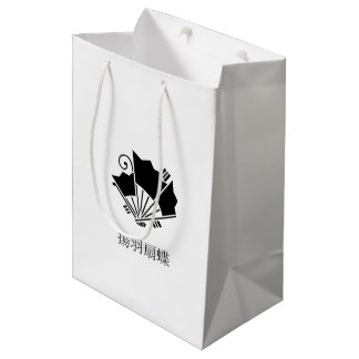 Butterfly-shaped fans (Ageha) Medium Gift Bag