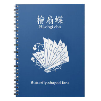 Butterfly-shaped fans (Hi-ohgi cho) Notebook