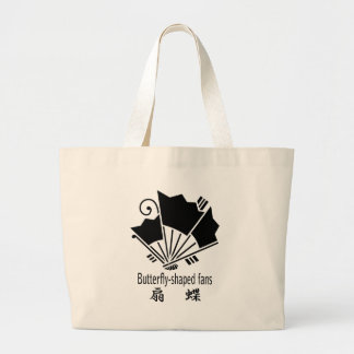 Butterfly-shaped fans jumbo tote bag