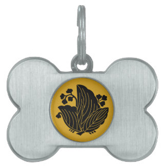 Butterfly-shaped paulownia pet name tag