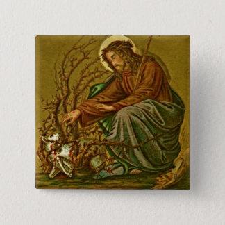 Button: Joshua 1:9 Image 15 Cm Square Badge