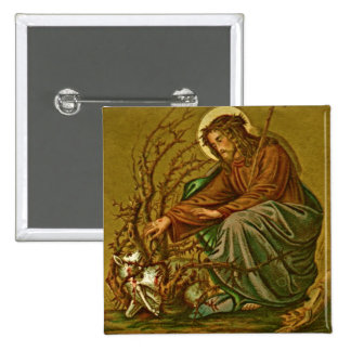 Button: Joshua 1:9 Image 15 Cm Square Badge