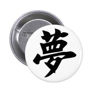Button To Dream