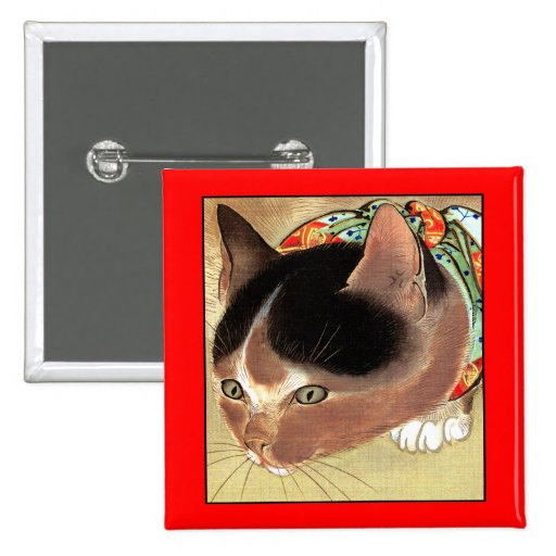 "Button: Vintage Cat Art: ""Curious Kitty Cat"""