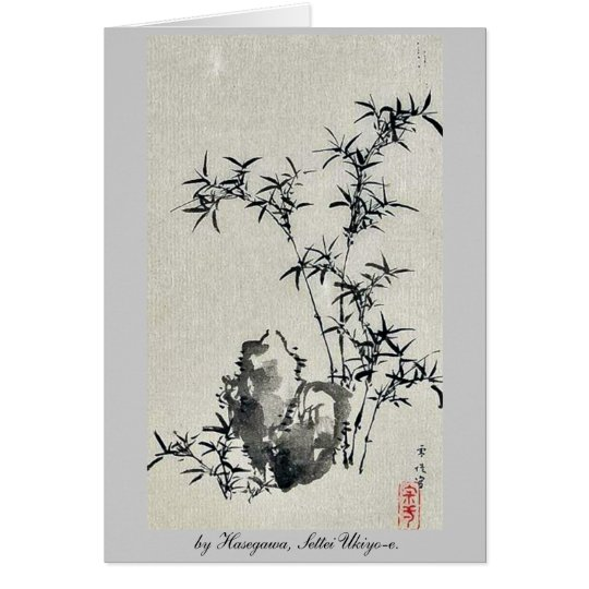by Hasegawa, Settei Ukiyo-e. Card