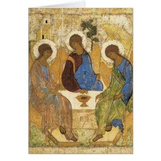 Byzantine Orthodox Easter Rite Priest Ordination Card