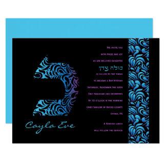 C Caf Hebrew Letter Set Bat Mitzvah Invitation