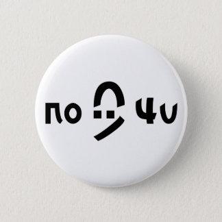 C:\ restriction 6 cm round badge