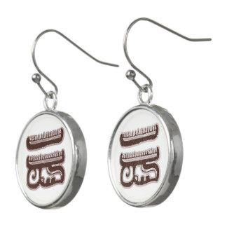 Cacao Earrings