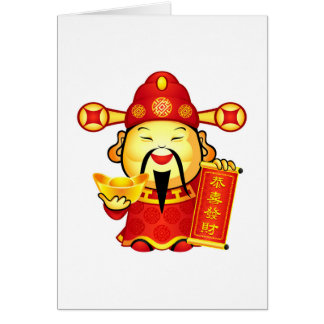 Cai Shen, The Chinese God Of Prosperity Card