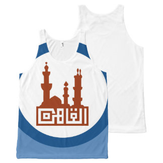 Cairo city flag Egypt symbol All-Over Print Singlet