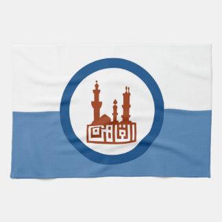Cairo city flag Egypt symbol Tea Towel