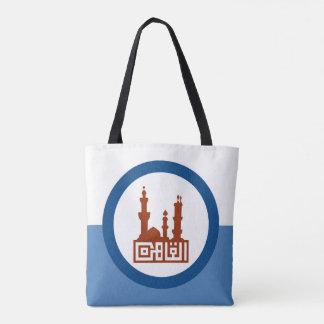 Cairo city flag Egypt symbol Tote Bag