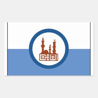 Cairo Egypt Flag Rectangular Sticker