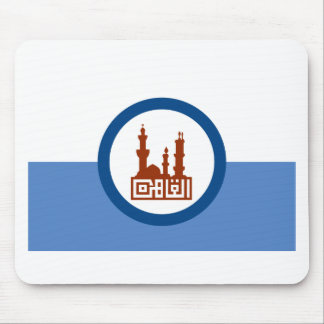 Cairo, Egypt Mouse Pads