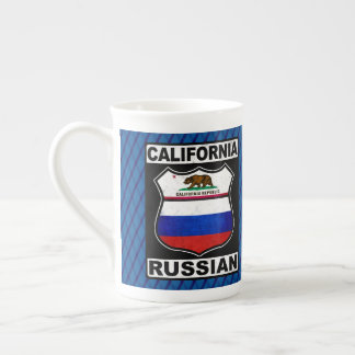 California Russian American Cup