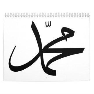 Calligraphic Representation of Muhammad's Name Wall Calendar