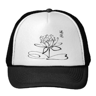 Calligraphy Asian Lotus Flower Trucker Hat