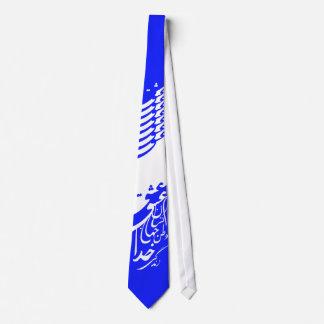 calligraphy blue tie