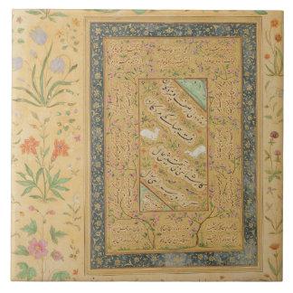 Calligraphy by the Iranian master Ali al-Mashhadi Ceramic Tile