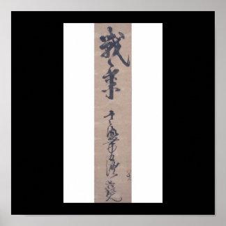Calligraphy written by Miyamoto Musashi c 1600 s Poster