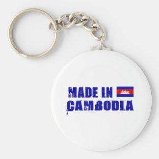 CAMBODIA BASIC ROUND BUTTON KEY RING