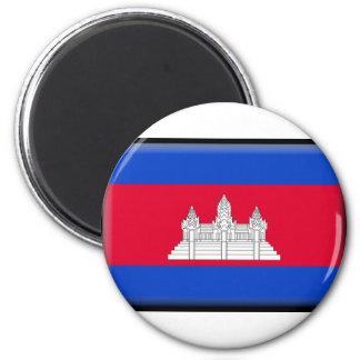 Cambodia Flag 6 Cm Round Magnet