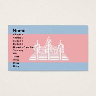 Cambodia Flag Business Card