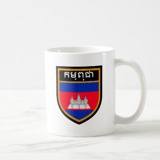 Cambodia Flag Coffee Mug