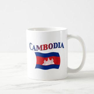 Cambodia National Flag Coffee Mug