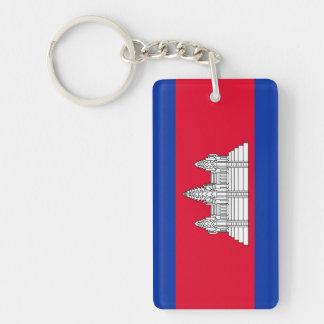 Cambodia National World Flag Key Ring