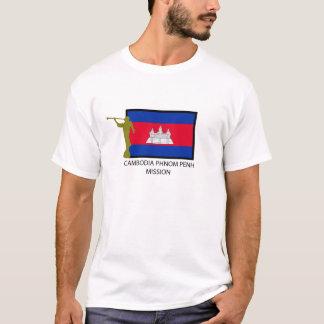CAMBODIA PHNOM PENH MISSION LDS CTR T-Shirt
